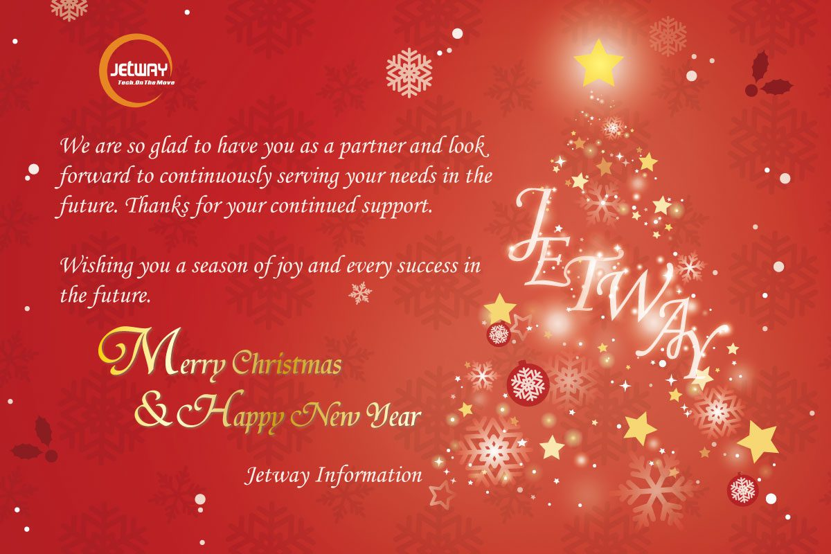 Jetway Wishes You A Merry Christmas And 2018 Happy New Year Jetway Ipc